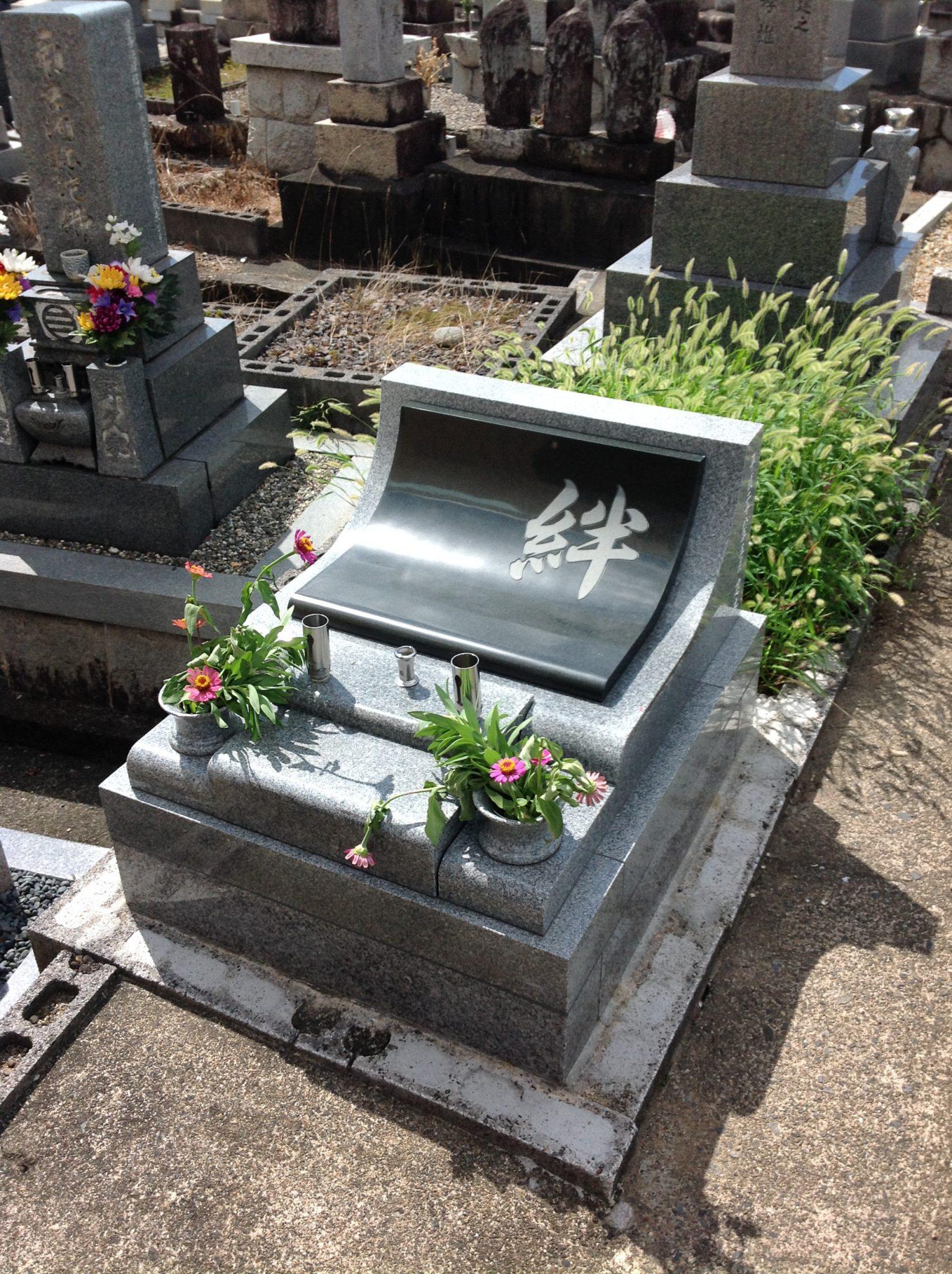 岐阜市 福田墓地 デザイン墓石