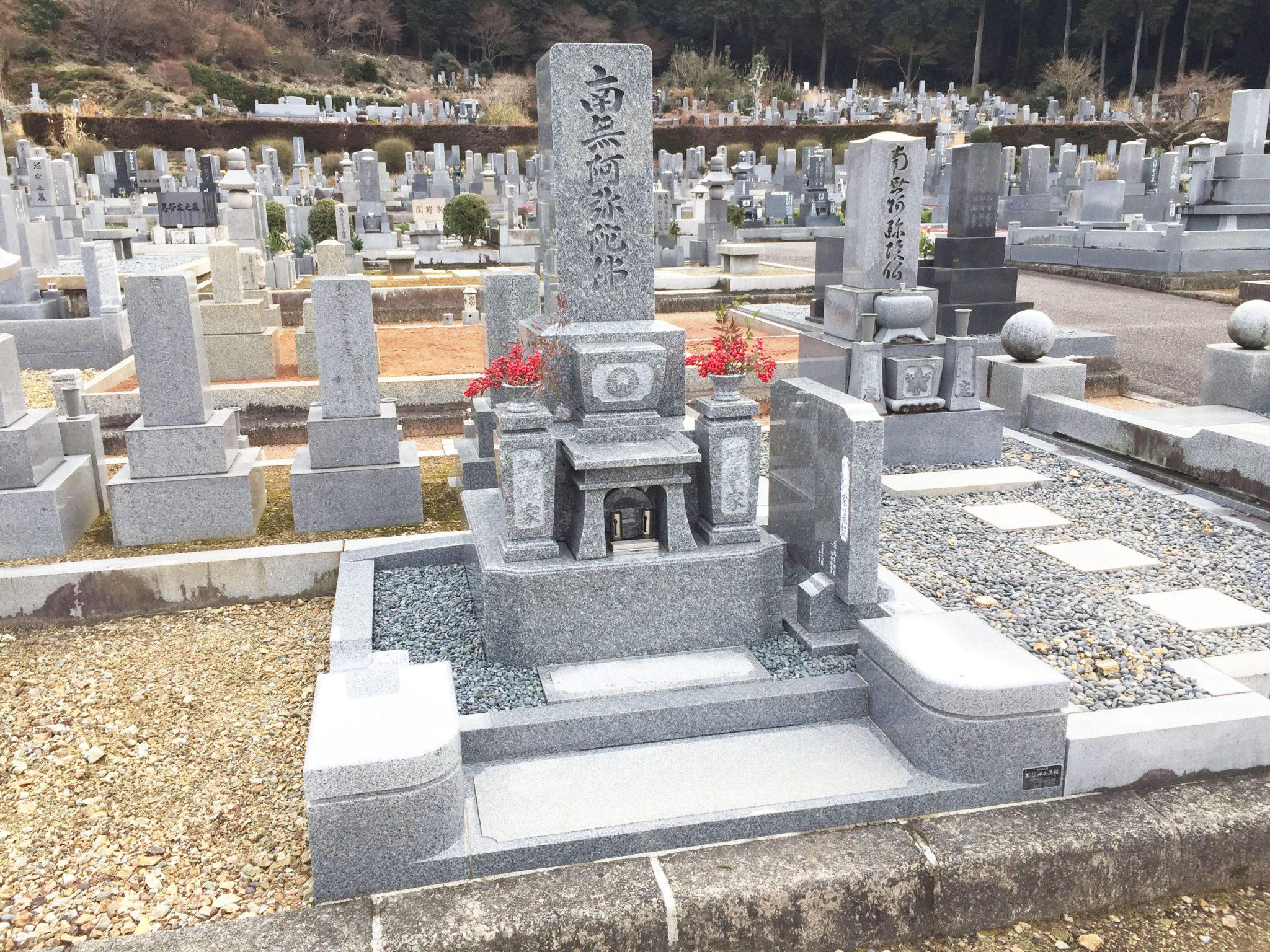和型墓石 9寸3段 神谷石材オリジナル墓石 光明型墓石 門柱外柵