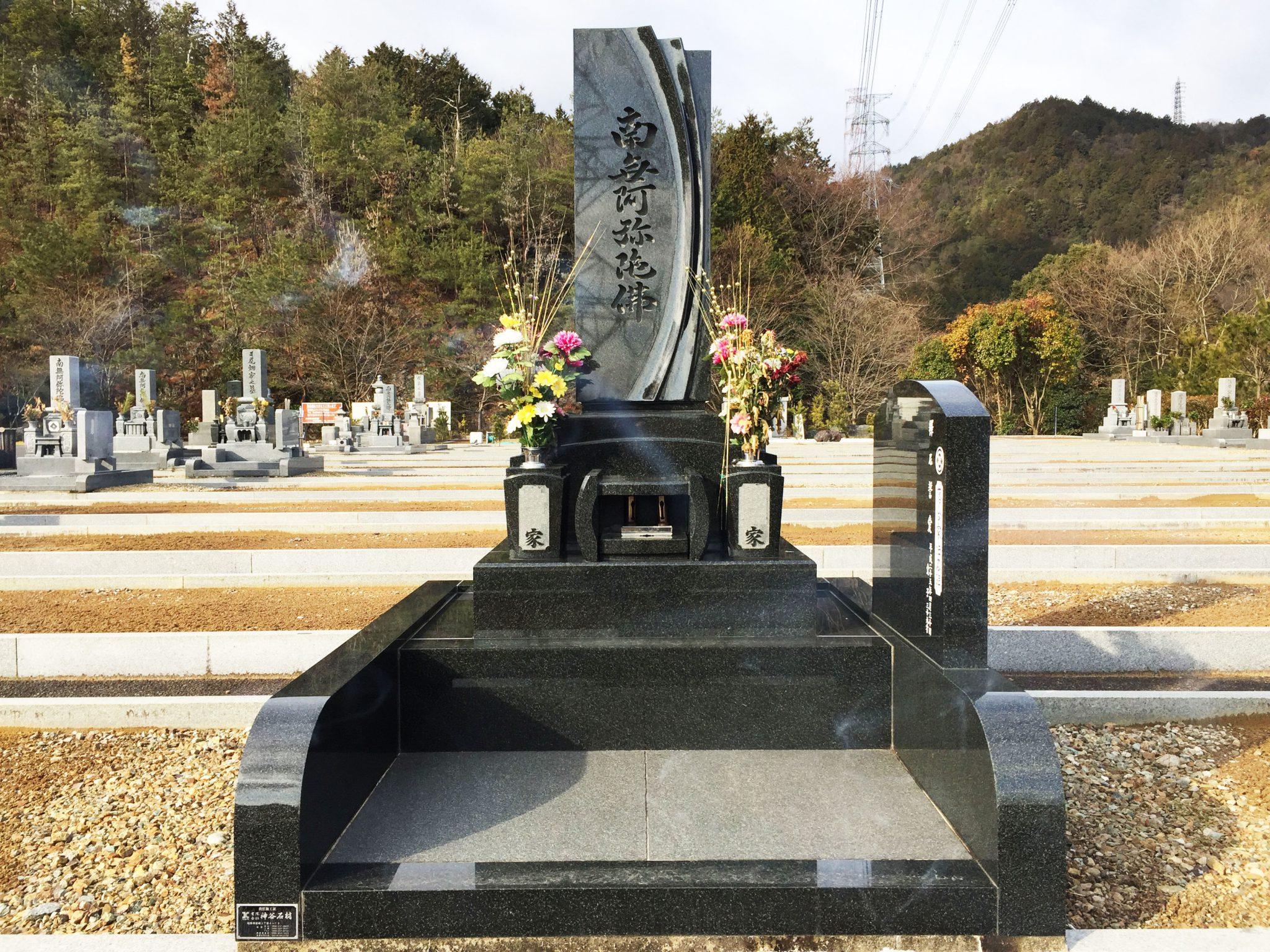 洋型墓石 デザイン墓石 福富霊園