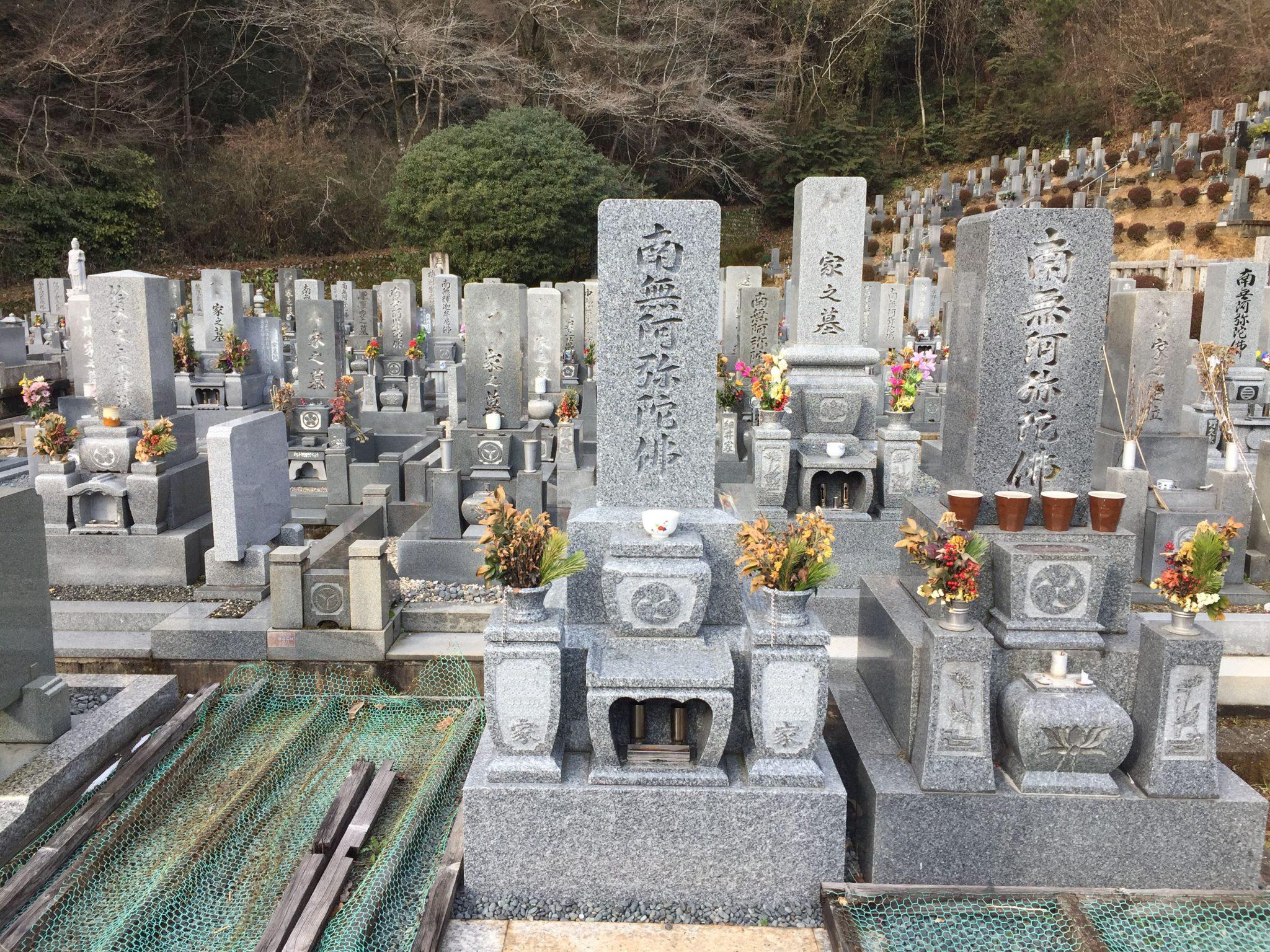 国産 天山石 9寸3段墓石