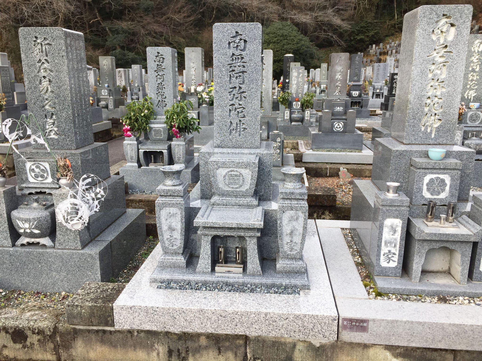 神谷石材オリジナル墓石 8寸2段 墓石 青牡丹石