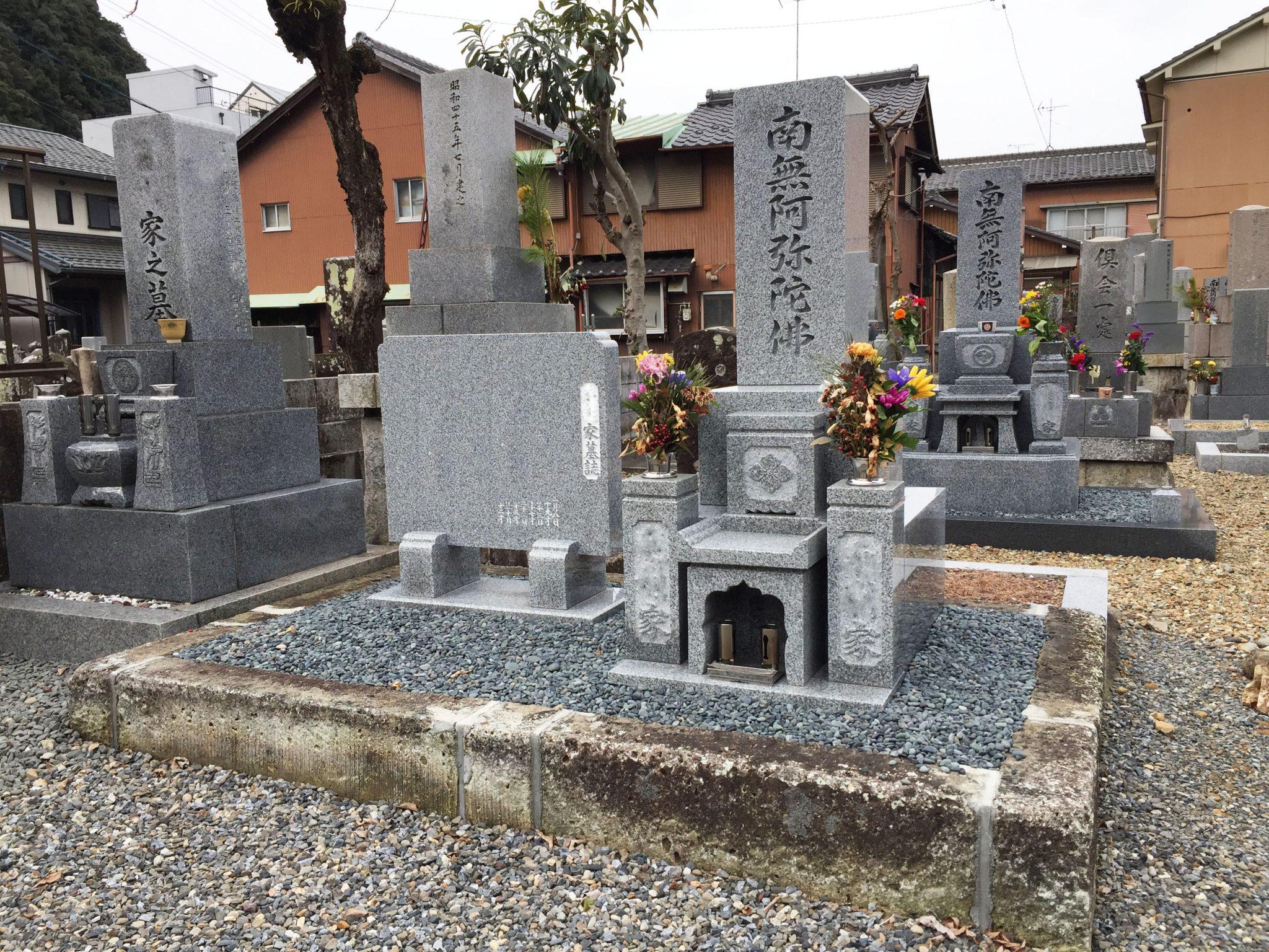 中国産 614石 8寸 飛翔型 墓石 墓誌