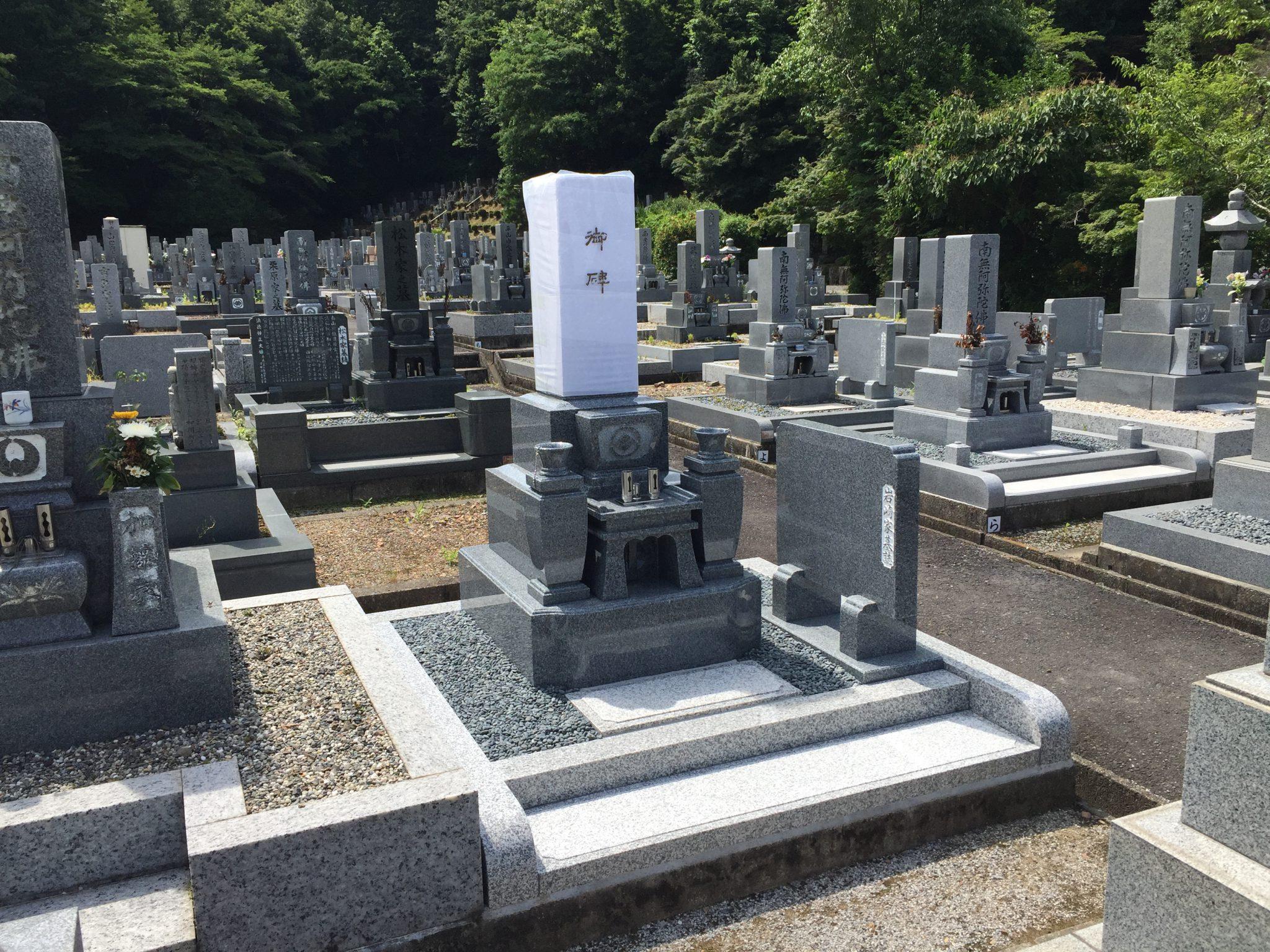 中国産 K12石 9寸 神谷石材オリジナル墓石
