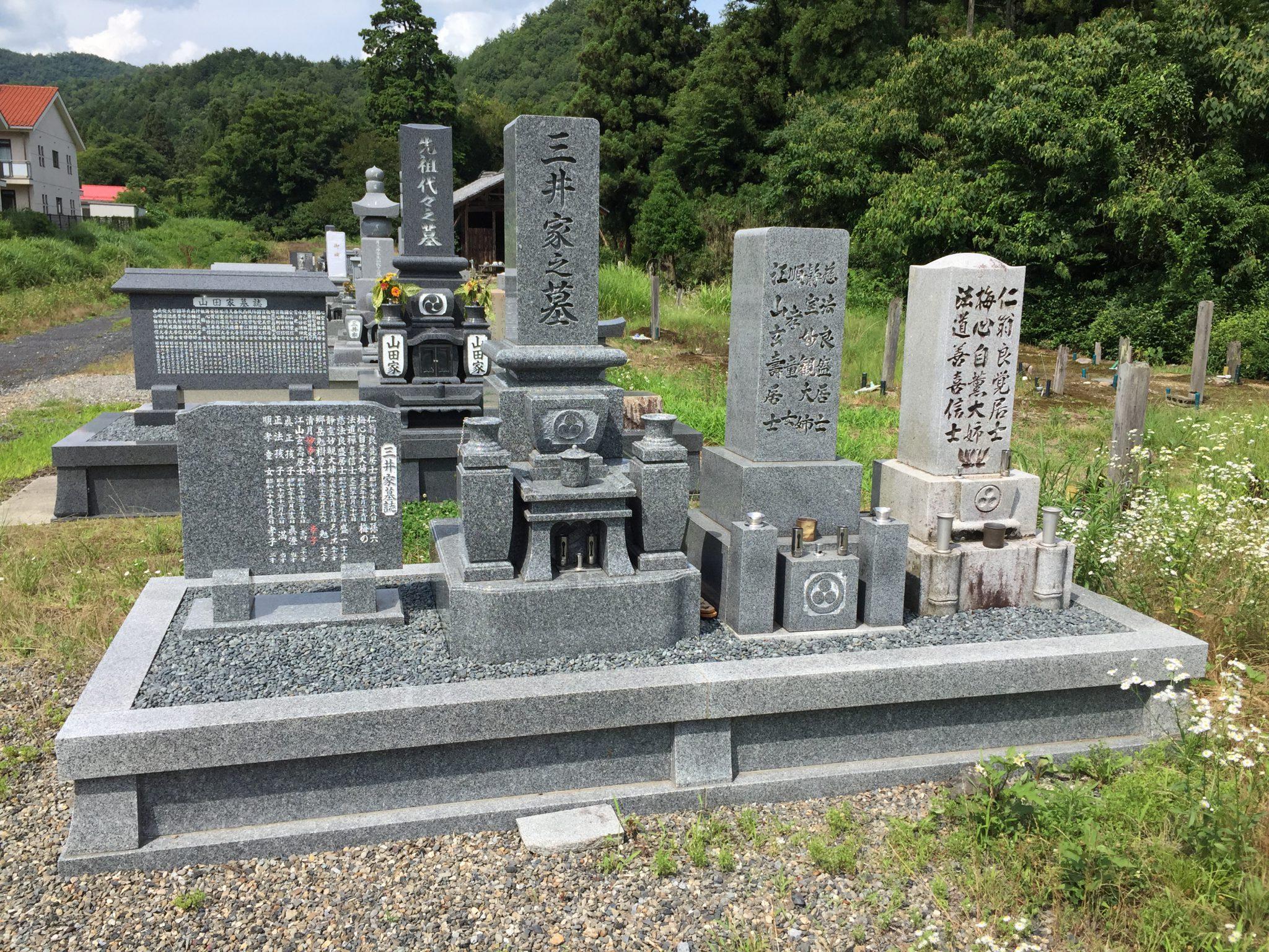 ウルグアイ産 バイオレットブルー石 9寸 神谷石材オリジナル墓石
