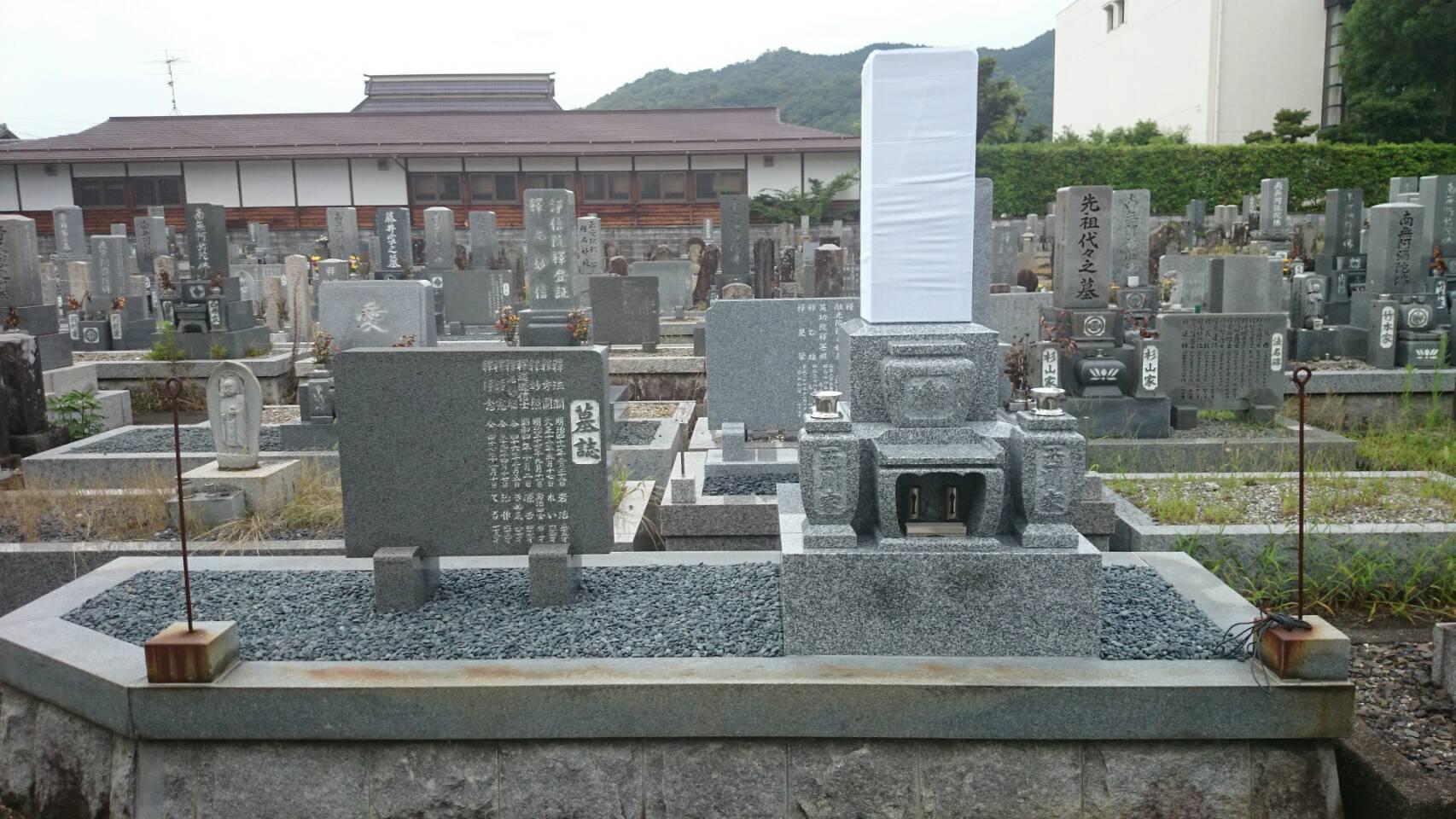 本巣市 中国産 688石で8寸3段 石碑