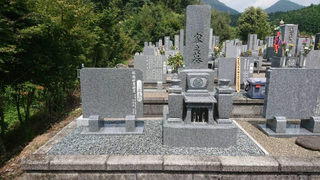8寸墓石と墓誌