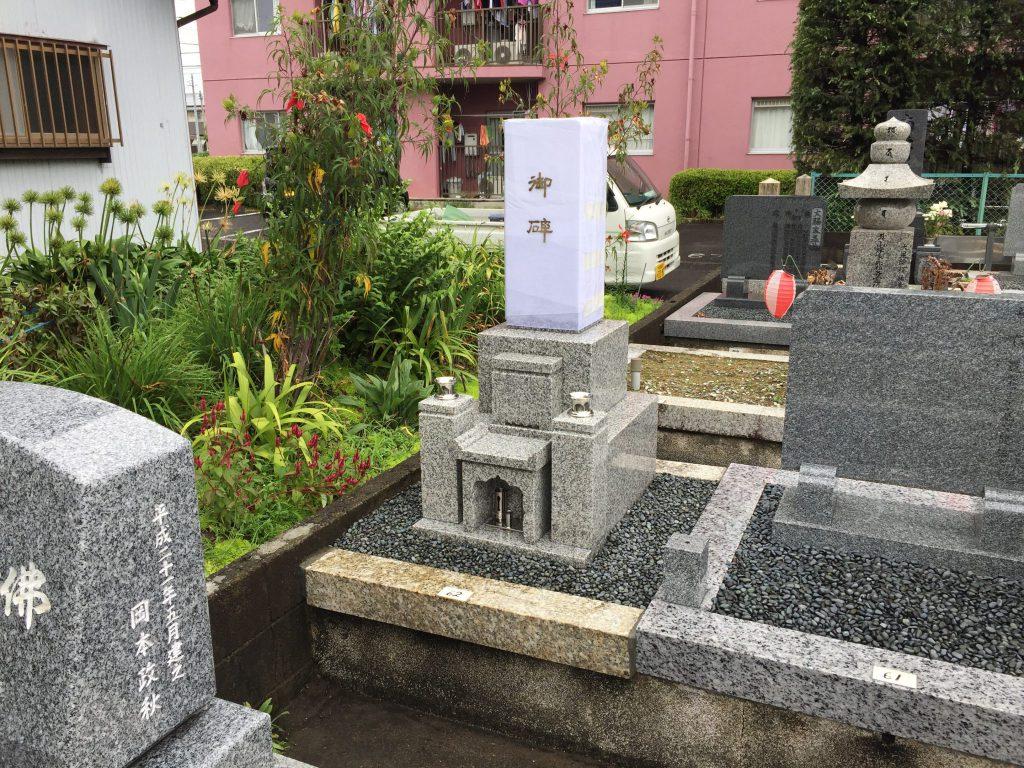 8寸2段 墓石