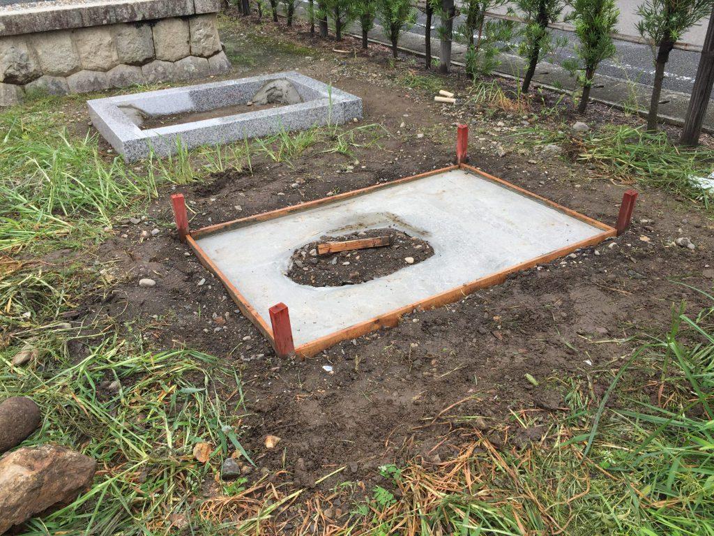 墓石 基礎コンクリート