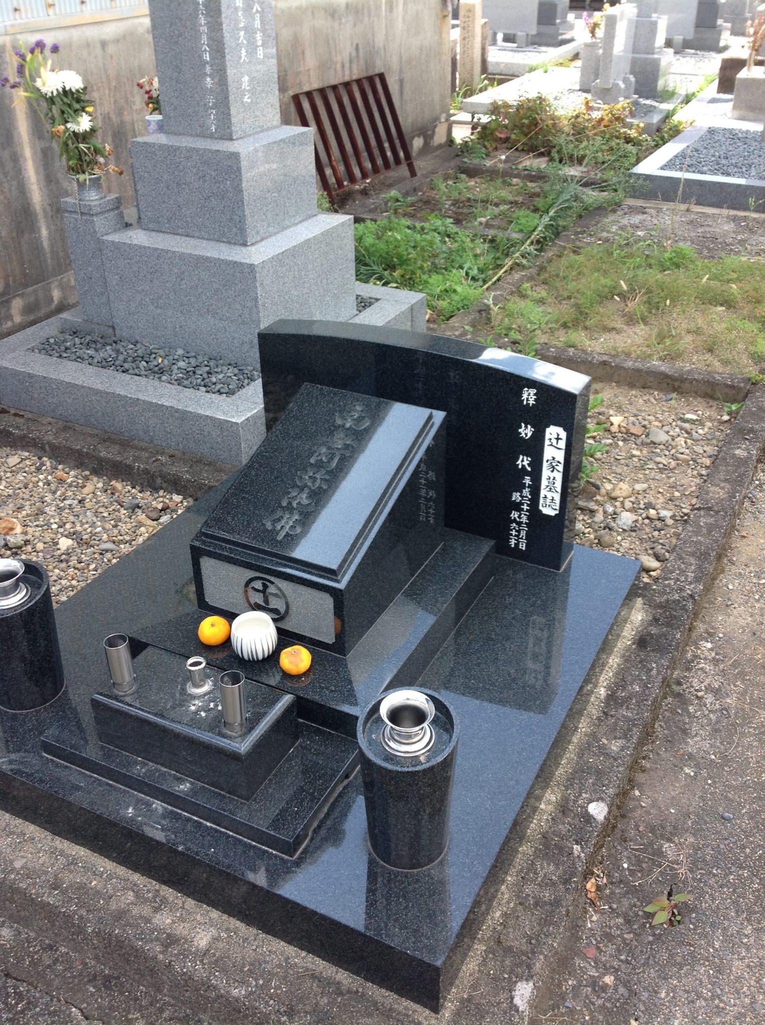 デザイン洋型墓石