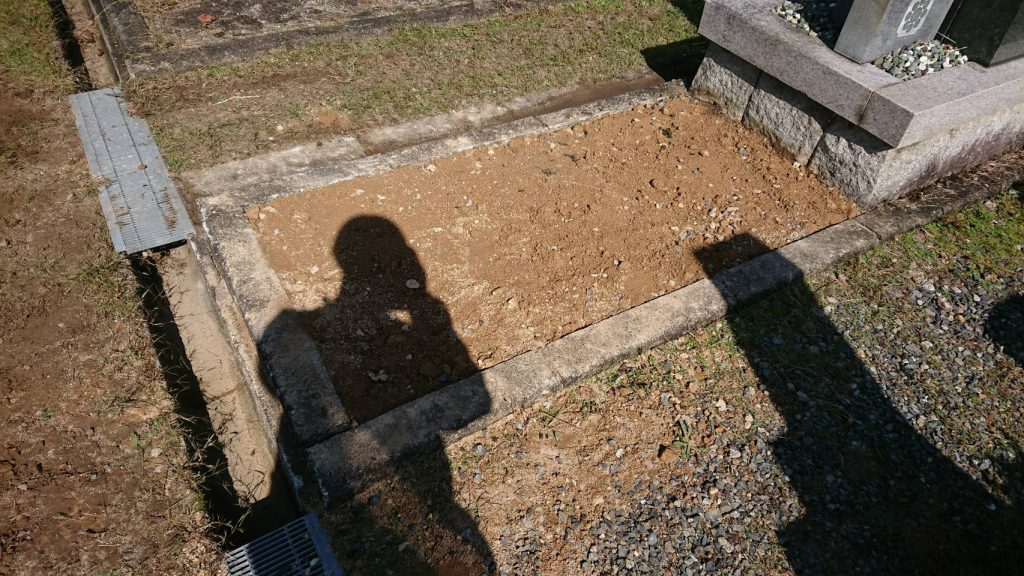 墓石の解体整地