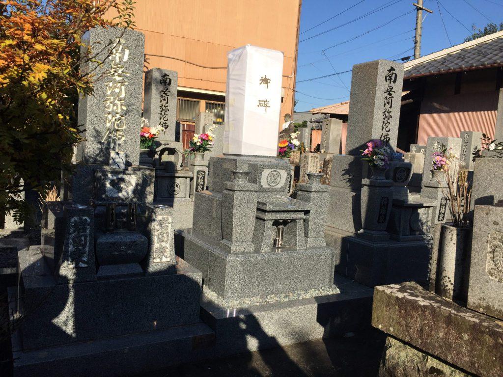 8寸3段光明型墓石