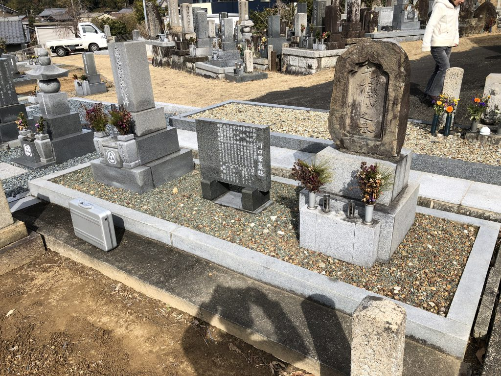 リフォーム前の墓地