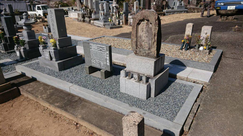 リフォーム後の墓地