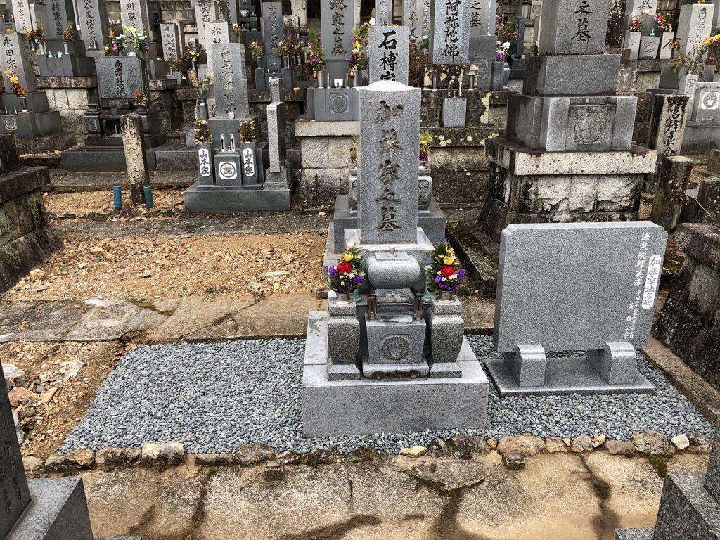 新規墓誌とリフォーム