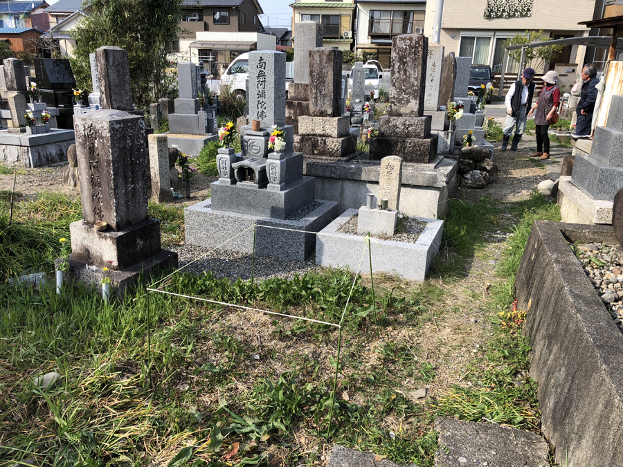 松原家 墓所