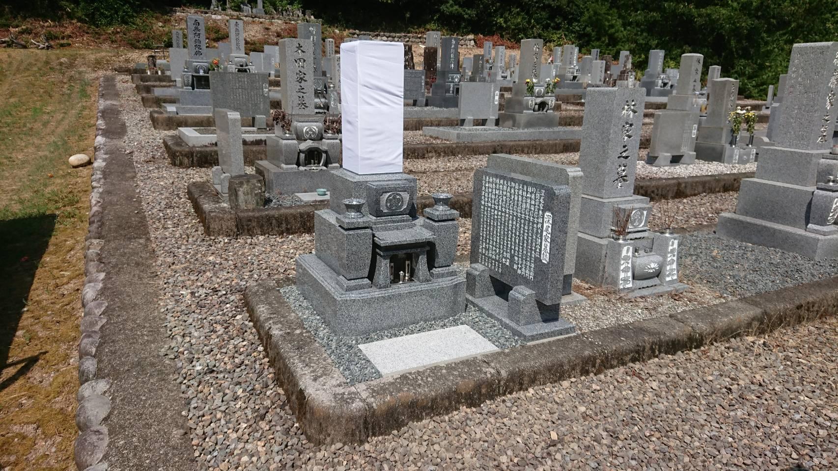 8寸 光明型墓石