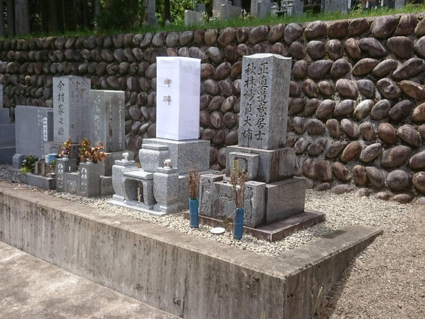 8寸2段墓石