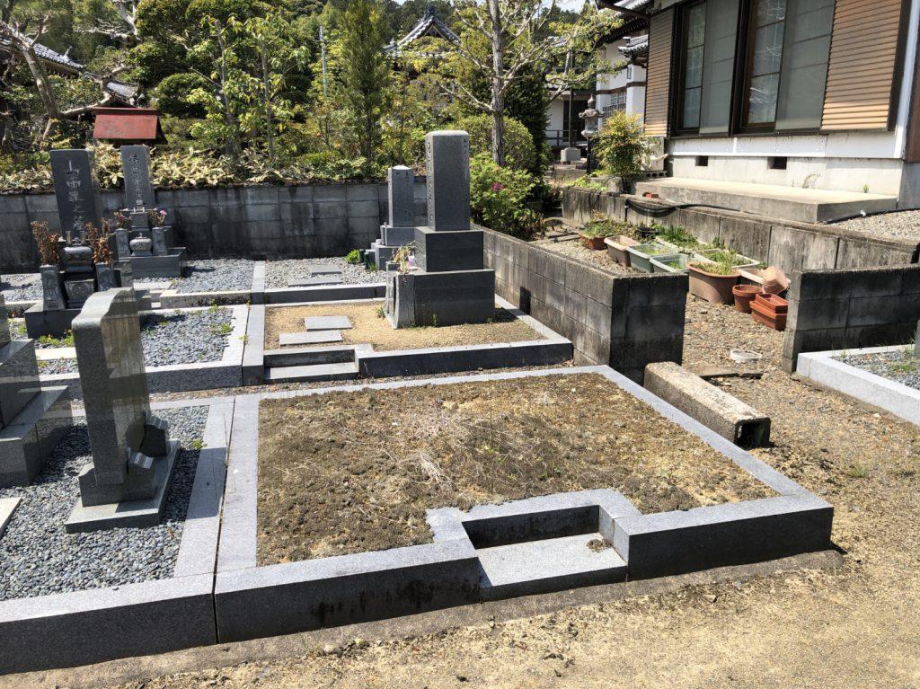 お客様の墓所
