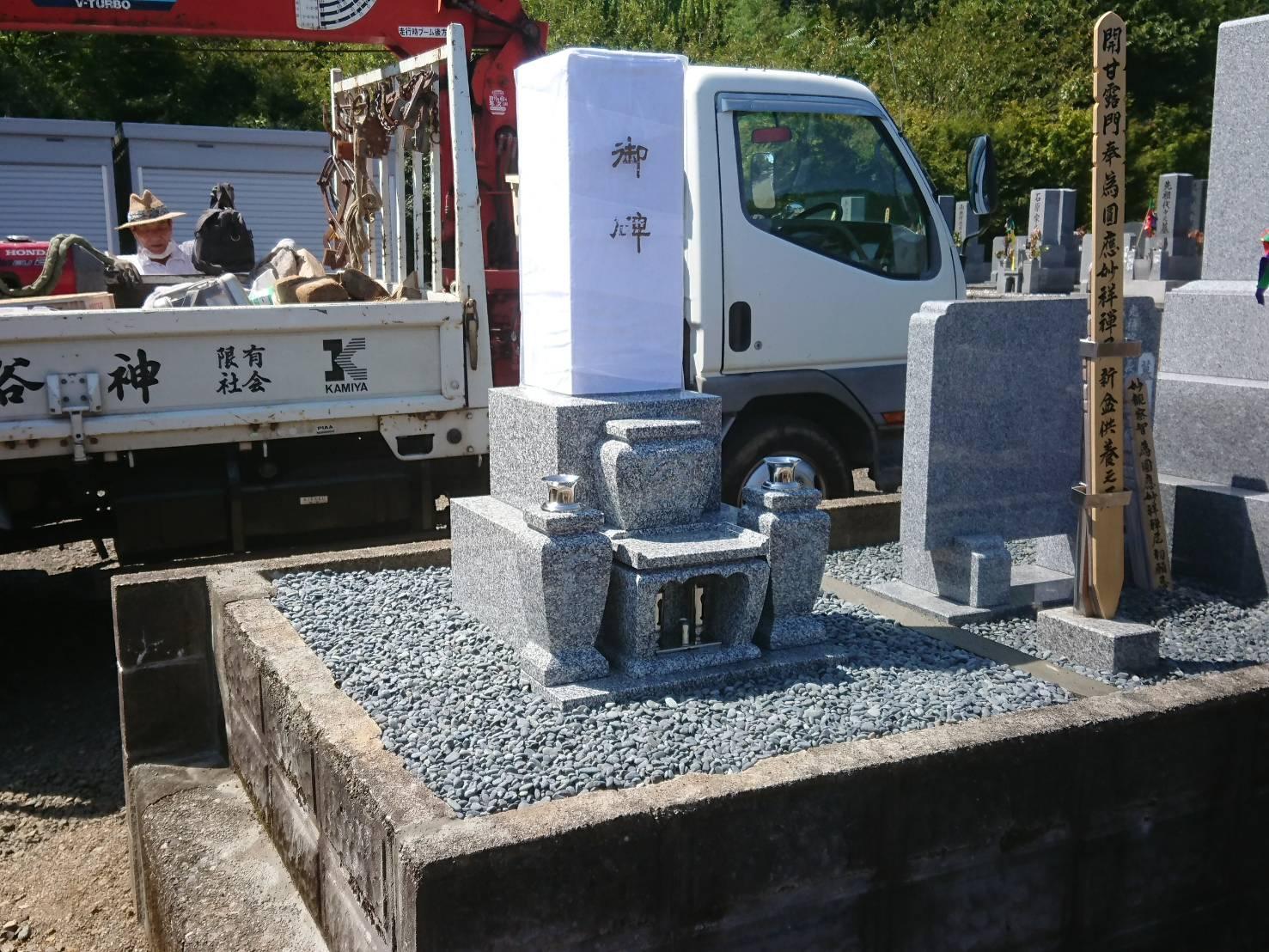 墓石完成画像