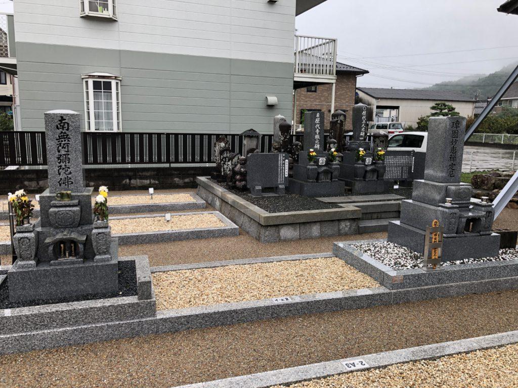 浄土寺霊園 お客様墓地