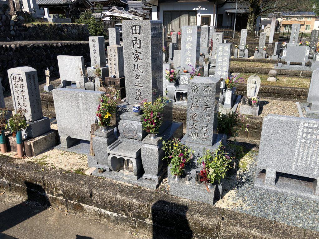 新規墓石建立前