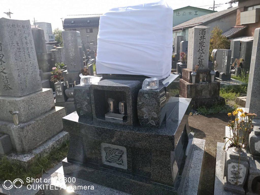 舞台付 洋型墓石